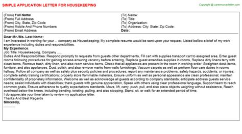 housekeeping title docs