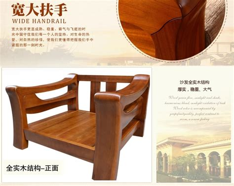 Pool And Outdoor Kitchen Designs by Teak Wood Sofa Set Design For Living Room Living Room