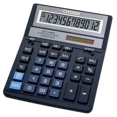 Kalkulator Citizen Sdc 805 kalkulator citizen sdc 888 xbk copia pl artyku蛯y biurowe