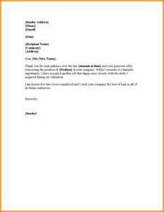 declining offer letter 9550236 png letter template word