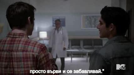 Wolf Season 1 Episode 10 Vbox7 клипове на Elcho4 Vbox7