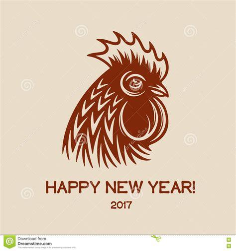 new year greetings in hakka happy new year 2017 vintage greeting card royalty free