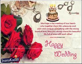 Wedding Wishes English Wedding Day Marriages Day Wishes In English Jnana Kadali Com Telugu Quotes English Quotes