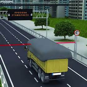 vehicle height detection systems