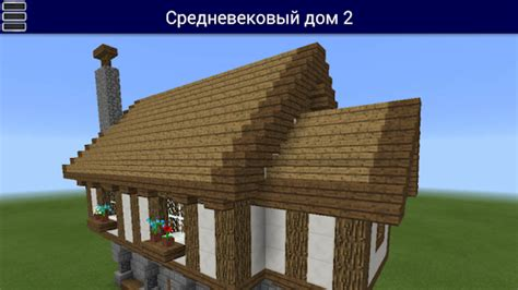 minecraft houses step by step step by step houses minecraft android apps on google play