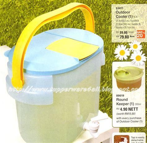Tupperware Outdoor Cooler picnic tupperware katalog outdoor cooler tupperware