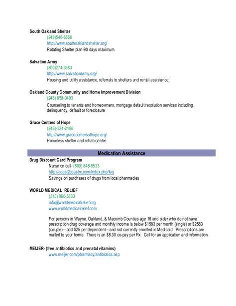 meijer cadillac 100 meijer pharmacy cadillac mi updated community
