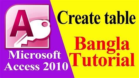 microsoft excel 2010 bangla tutorial pdf microsoft access 2010 bangla tutorial 03 create table