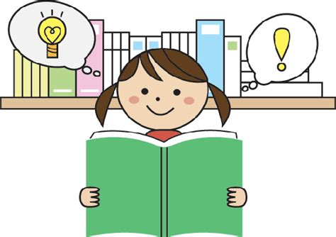learning clip learning clipart pbs learningmedia