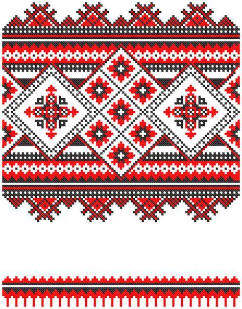 Ukraine Pattern Vector | ukraine pattern 2 free vector graphic download