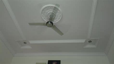 Latest Pop Ceiling Designs, Simple P O P Ceiling Design