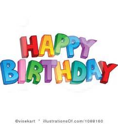 Free birthday clipart royalty free birthday clipart illustration