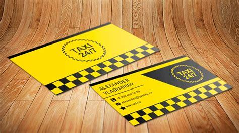 Taxi Name Card Template by визитки для такси шаблон Psd More Psd