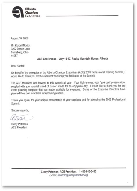 certification recommendation letter leadership recommendation letter