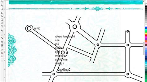 how to draw a map for wedding invitation how to draw map on wedding invitation on corel draw 8