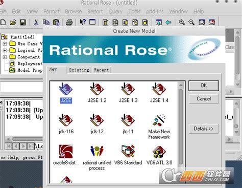 membuat uml dengan rational rose uml建模工具rational rose 2016下载官方免费版 西西软件下载