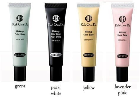 yellow primer koh gen do yellow makeup color base reviews photo