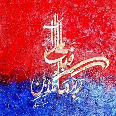 Islamic Artworks 14 Tshirtkaosraglananak Oceanseven islamitische kalligrafie schilderijen promotie winkel voor promoties islamitische kalligrafie