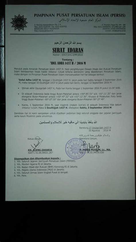 Foto Contoh Surat Isin Sakit Komunitas by Contoh Surat Edaran Hari Raya Idul Adha Pin Vacancy