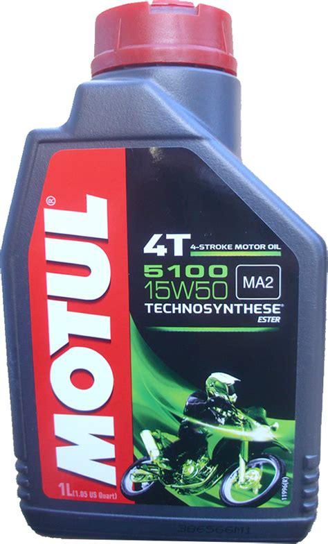 Motul 5100 Technosynthese Ester 15w50 1 Liter 100 Originale 1 x 1 liter motul 15w 50 5100 ma2 4t motoroel100