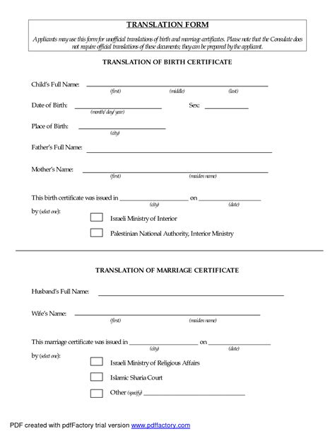 Mexican Marriage Certificate Translation Template by Best Photos Of Downloadable Birth Certificate Translation
