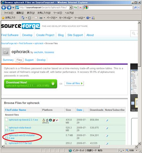 pattern password for windows 7 ophcrack windows 7 live cd