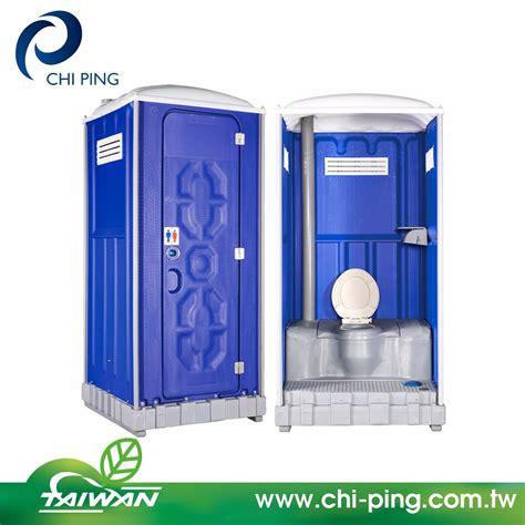 mobiel toilet auto maisons pr 233 fabriqu 233 es portable chimique toilettes mobiles