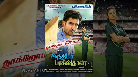 download film eksen india india pakistan tamil full movie free download and watch