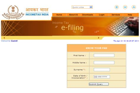 Pan Card Search By Pan Number With Address Incometaxindia Gov In Your Pan Seotoolnet