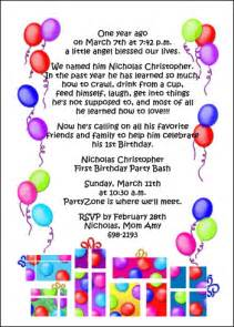 lots of free kids children birthday invitation wording samples