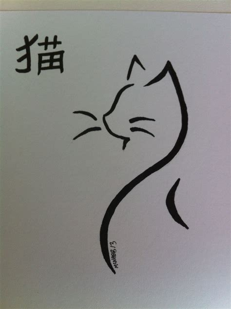 redo tattoo designs copic japanese cat drawing the words cat cat