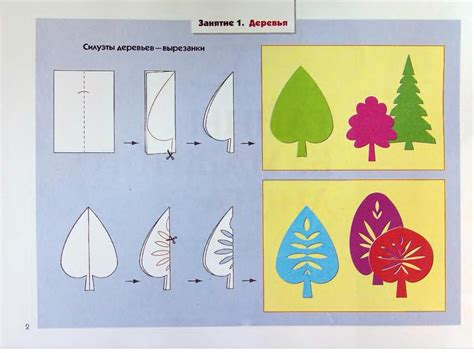 Paper Cutting Craft Tutorial - kirigami for cutting tree and flower tutorial