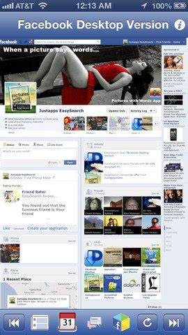 fb desktop full version 手機facebook 還是不夠 切換電腦版吧 new mobilelife 流動日報