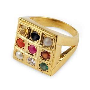 ring navratna ring