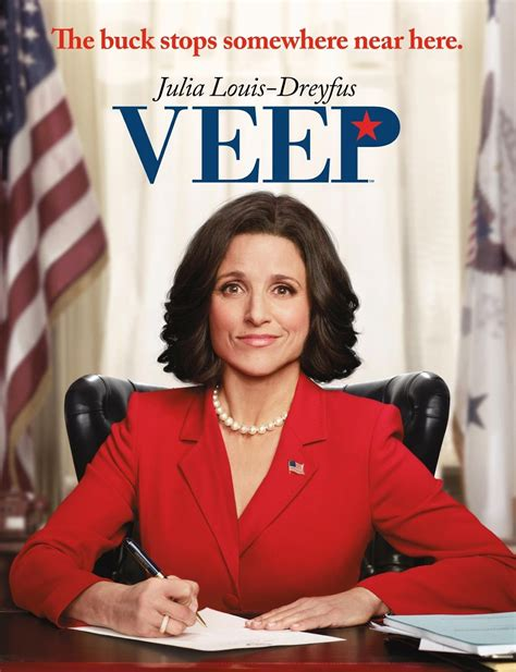 Hbo Gift Card - best 25 veep hbo ideas on pinterest watch veep veep quotes and funniest podcasts 2016