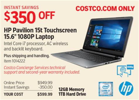 costco deal hp pavilion 15t touchscreen15.6in 1080p