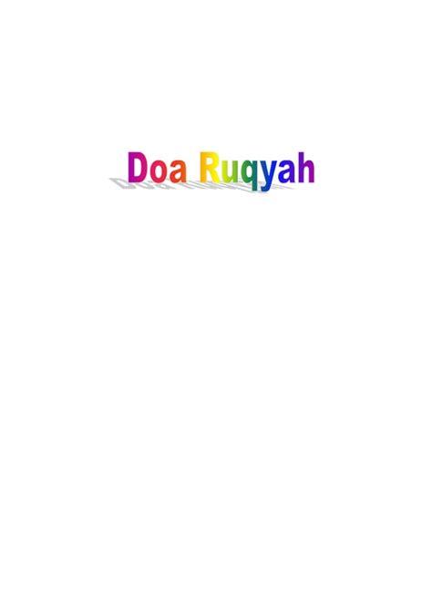 Doa Zikir Ruqyah doa untuk ruqyah