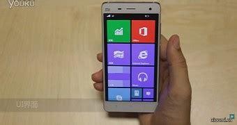 xiaomi mi4 receives major windows 10 mobile update, fixes
