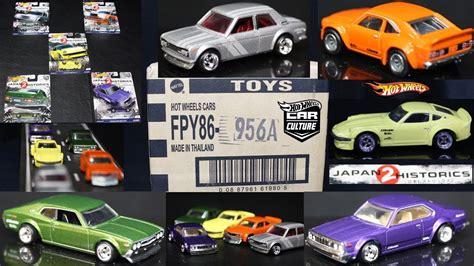 Hotwheels Japan Historic 2 5pcs wheels japan historics 2 5 car set unboxing