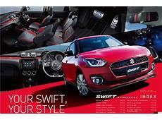 Suzuki New Cars 2018