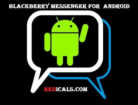 bbm messenger for android blackberry messenger for android bbm for android
