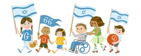 doodle 4 united states israel independence day 2014