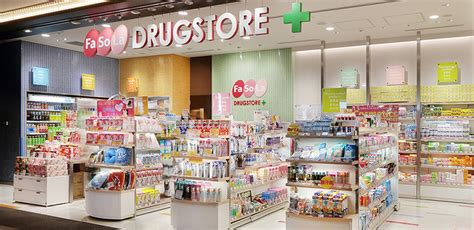 what drug stores product can you use for curly hair fa so la drugstore no 2 satellite fa so la