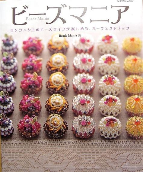 collection beading patterns volume 1 books pin by suuu deezeer on books im looking for