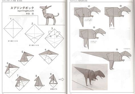 Pdf Origami - ebook tanteidan convention book 09 pdf file ntt origami