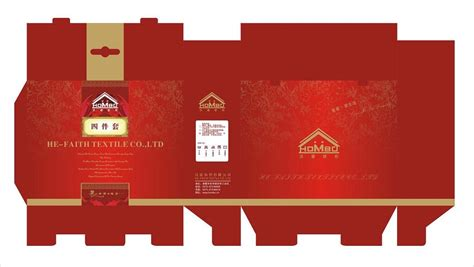 packaging box design templates 7 best images of bottle packaging design box coca cola