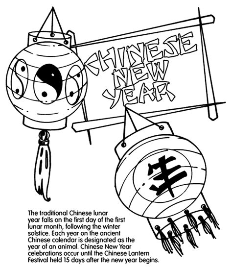 chinese new year 2011 coloring pages cartoon coloring pages