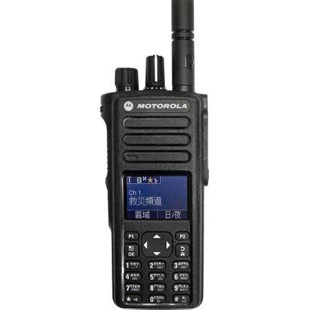 dmr digital walkie talkie motorola xir p8668