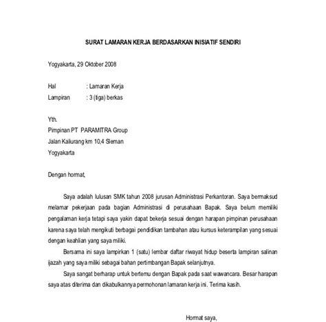 Motivation Letter Mahasiswa contoh cover letter adalah 12 contoh 36