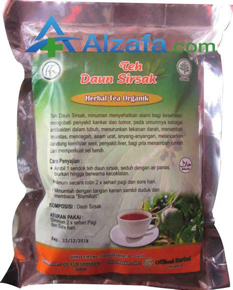 Herbal Daun Prasman Kering jual daun sirsak kering siap rebus toko herbal alzafa